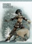 hachiko - Arya Stark